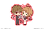 photo of Cardcaptor Sakura Clear Card Deka Rubber Strap 01: Sakura & Syaoran