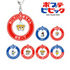 photo of Pop Team Epic Sate wa Yureruna Ome Trading YuraYura Acrylic Keychain: Pipimi