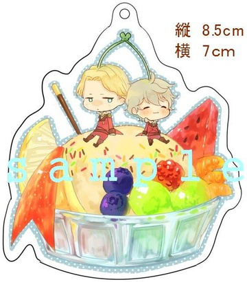 main photo of Slaine Troyard & Cruhteo Acrylic Keychain