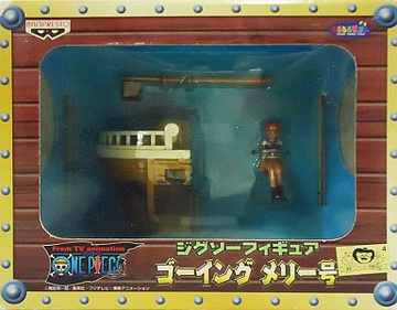 main photo of One Piece Jigsaw Figure Going Merry: Nami