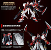 photo of PG MBF-P02KAI Gundam Astray Red Frame Custom