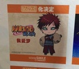 photo of Nendoroid Gaara