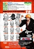 photo of Bleach Capsule Rubber Mascot: Abarai Renji