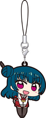 main photo of  Rubber Strap Collection: Yoshiko A