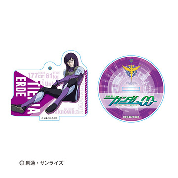main photo of Mobile Suit Gundam 00 Acrylic Key Holder: Tieria Erde Seating Ver.