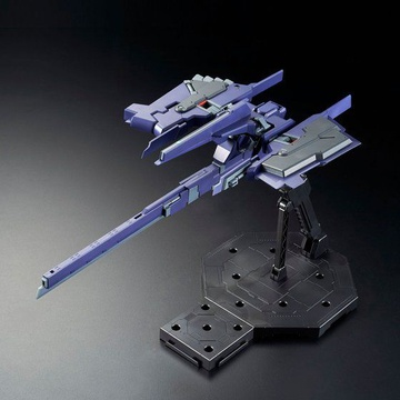 main photo of MG FF-X29A G-Parts (Hrududu) Combat Deployment Colors