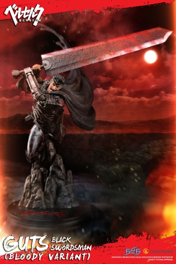 main photo of Guts Black Swordsman Regular Edition Bloody Variant