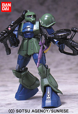 main photo of Mobile Suit in Action!! MS-05B Zaku I