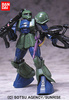 photo of Mobile Suit in Action!! MS-05B Zaku I