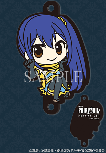 main photo of FAIRY TAIL Dragon Cry rubber strap Rakuten: Wendy Marvell