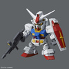 photo of SDCS RX-78-2 Gundam Cross Silhouette Frame Set