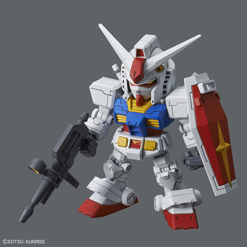 main photo of SDCS RX-78-2 Gundam Cross Silhouette Frame Set