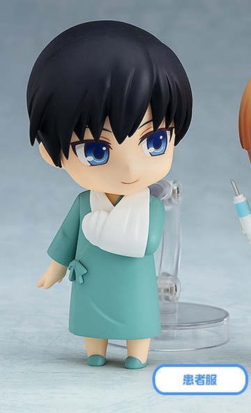 main photo of Nendoroid More Dress Up Clinic: Patient's Outfit Ver.
