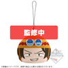 photo of  Ichiban Kuji Online One Piece 20th Anniversary Hand-Made Ball Vol. 2: Ace