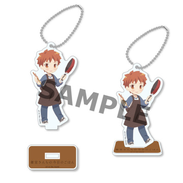 main photo of Emiya-san Chi no Kyou no Gohan Acrylic Stand Keychain: Emiya Shirou
