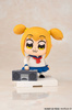 photo of Popuko