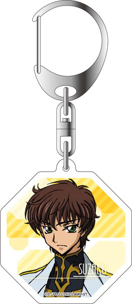 main photo of Code Geass: Lelouch of the Rebellion III Oudou Acrylic Keychain: Suzaku
