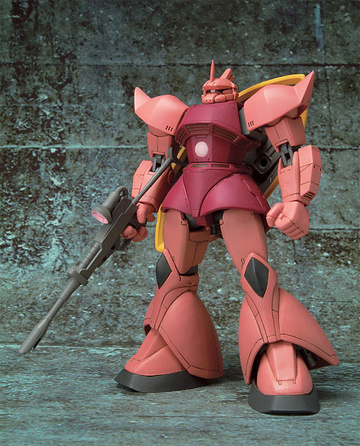 main photo of Extended Mobile Suit in Action!! MS-14S (YMS-14) Gelgoog Commander Type