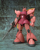 photo of Extended Mobile Suit in Action!! MS-14S (YMS-14) Gelgoog Commander Type