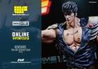 photo of Kenshiro You Are Already Dead Statue