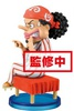 photo of One Piece World Collectable Figure: Usopp