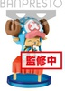 photo of One Piece World Collectable Figure: Tony Tony Chopper
