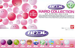 photo of Haro Collection '05 Spring Edition: Haro Pop - Haroplant (Black)