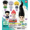 photo of Korekyara figurine keychains Hunter x Hunter: Gon Freess Growth Ver.