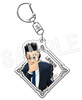 photo of HUNTER x HUNTER Acrylic Key Holder Suit Ver.: Leorio