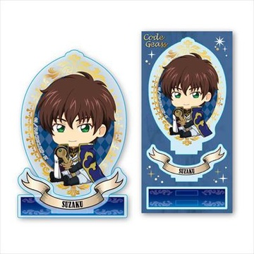 main photo of Code Geass: Lelouch of the Rebellion Gyugyutto Acrylic Stand: Suzaku
