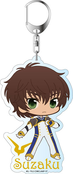 main photo of Code Geass Resurrection Deka Keychain PuniChara: Suzaku Pilot Suit Ver.