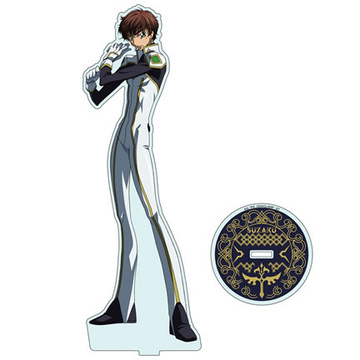 main photo of Code Geass: Lelouch of the Rebellion R2 Acrylic Figure M: Suzaku