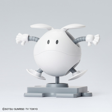 main photo of Haropla Haro Painting Ver. (Clear and White)