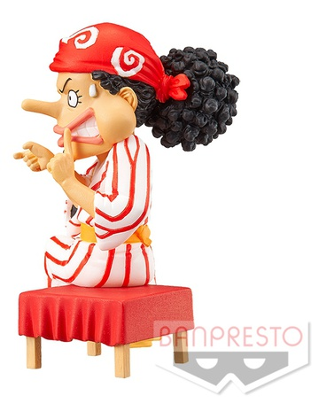 main photo of One Piece World Collectable Figure: Usopp