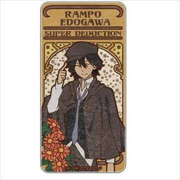 main photo of Bungo Stray Dogs Art Nouveau Series Acrylic Stand: Ranpo Edogawa