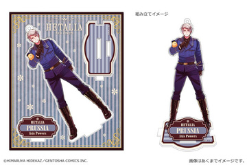 main photo of Hetalia Axis Powers Acrylic Figure: Prussia