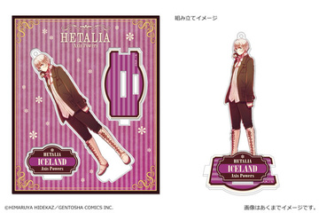 main photo of Hetalia Axis Powers Acrylic Figure: Iceland