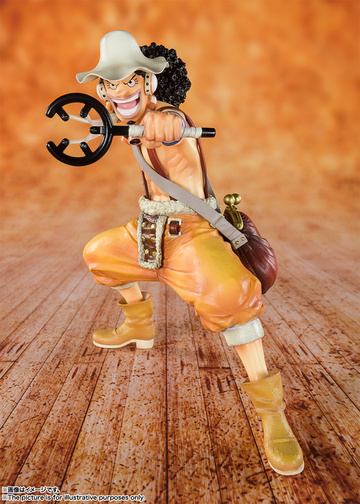 main photo of Figuarts ZERO Sniper King Sogeking Usopp