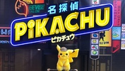 photo of Detective Pikachu Plushed Doll