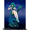 photo of Figuarts Zero chouette Sailor Neptune