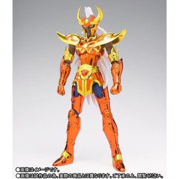 main photo of Saint Cloth Myth EX Chrysaor Krishna