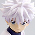 DX Figure Killua Zoldyck