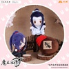 photo of The Master of Diabolism Plush Keychain: Wei Wuxian