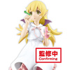 photo of EXQ Figure Oshino Shinobu