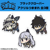 photo of Black Clover Acrylic Pinched Keychain: Asta