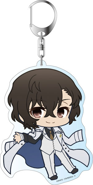 main photo of Bungo Stray Dogs DEAD APPLE Deka Keychain PuniChara: Osamu Dazai