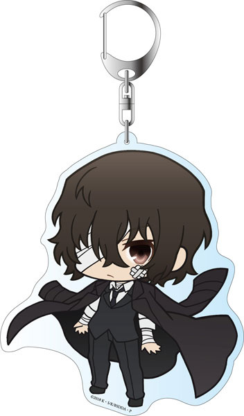 main photo of Bungo Stray Dogs DEAD APPLE Deka Keychain PuniChara: Osamu Dazai Kuro no Jidai Ver.