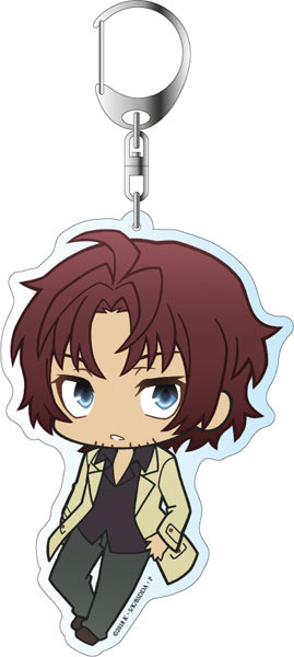 main photo of Bungo Stray Dogs DEAD APPLE Deka Keychain PuniChara: Sakunosuke Oda
