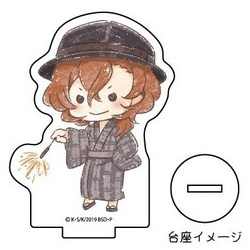 main photo of Bungo Stray Dogs GraffArt Acrylic Puchi Stand: Chuuya Nakahara