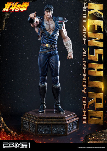 main photo of Kenshiro You Are Already Dead Statue